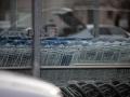 Einkaufswagen Lidl